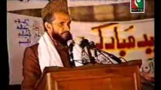 Best Of Muhammad Ali Zahoori Qasoori (R.A) - Ye Aarzoo Nahi Ke Duaein Hazaar Do _Exclusive_.flv