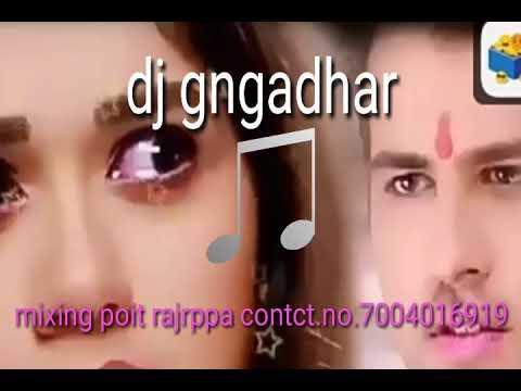 New Nagpuri song duptta ke kale srkay dele re DJ Gangadhar