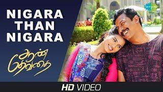 Nigara Than Nigara - Video | Aan Dhevathai | Samuthirakani | Ghibran | Vineeth Srinivasan | Thamira