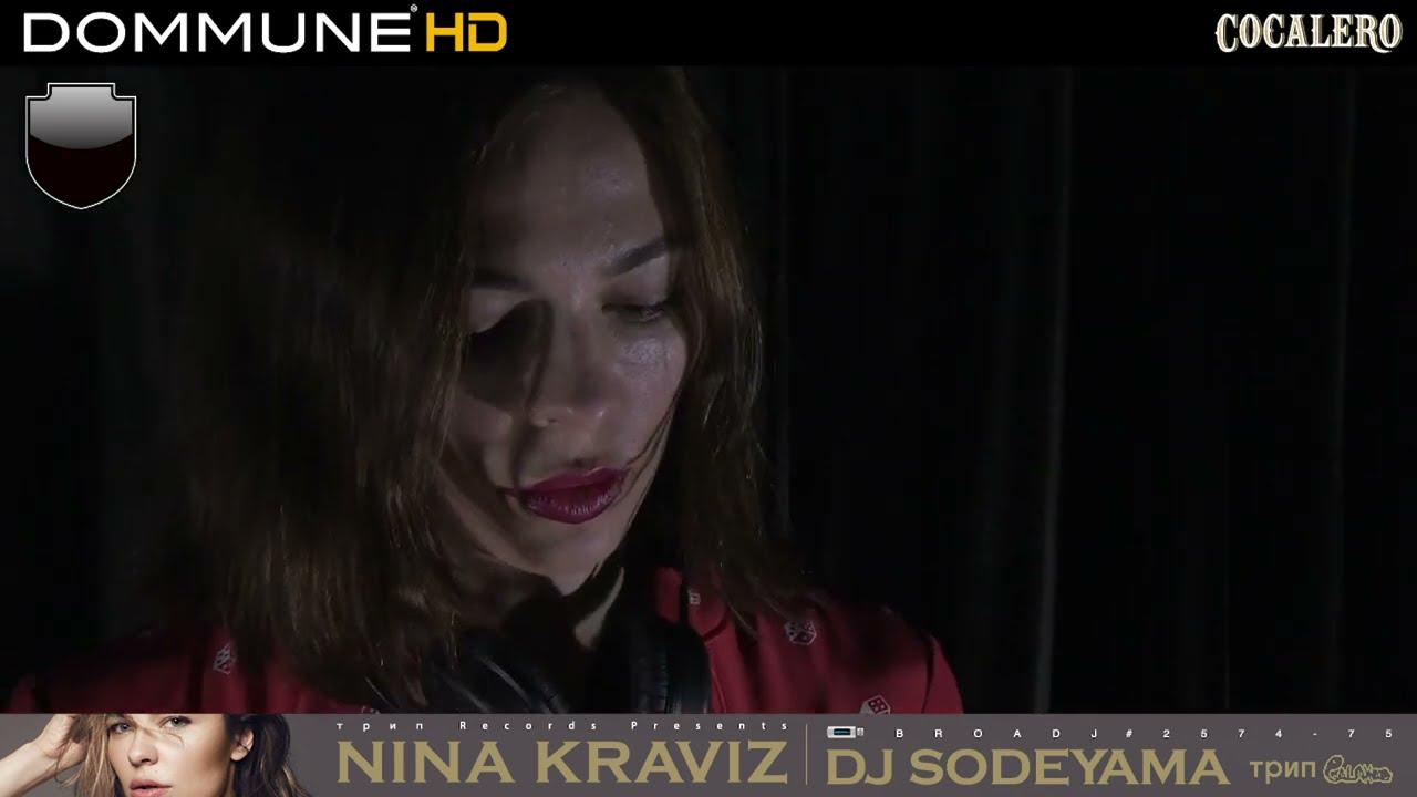 Nina Kraviz @dommune - 2018 DJ Set
