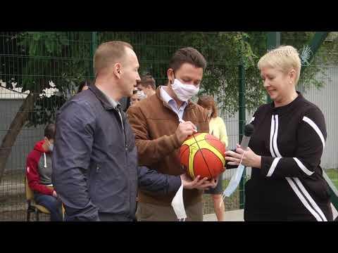 Телеканал Новий Чернігів: Офіційне відкриття баскетбольного майданчика
