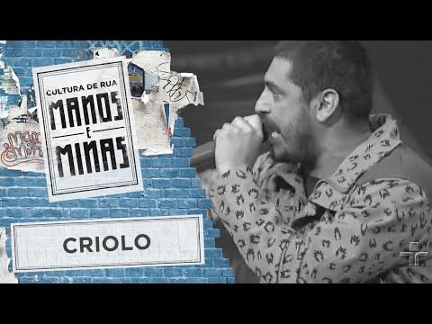 Manos e Minas com Criolo | 13/08/2016