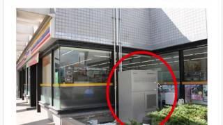 ミニストップが燃料電池車による電気と熱を導入するが、結局都市ガスからのSOFCを使うようです。