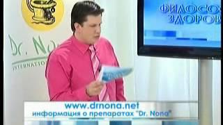 видео Мышечная гипотония