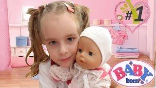 видео как ухаживать за куклой беби борн