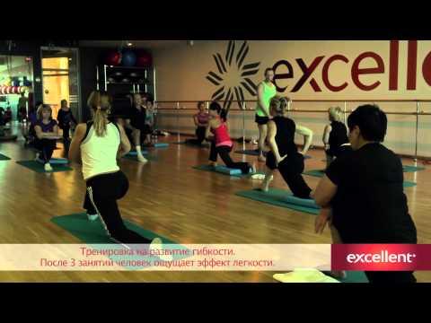Суставная гимнастика Flex
