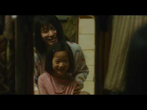 """""""Shoplifters - Uma Família de Pequenos Ladrões"""" - Trailer Português"""