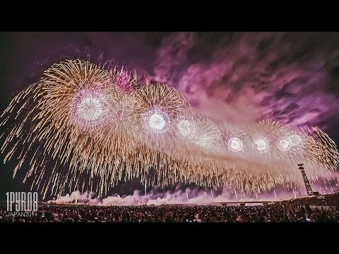 Japan Fireworks | 2000 meter wide display! 長岡まつり 大花火大会