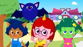 몬스터 유치원 1~2편 연속보기 | 몬스터 유치원에 온 걸 환영해! | 새 친구 바나노 | 어린이 동화 연속보기★지니키즈