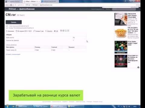 Скачать бесплатно программы для скриншотов экрана