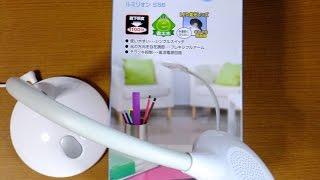 【高画質】アマゾンベストセラー商品!! LED照明スタンド GENTOS R¡i¡ / Amazon best seller goods!! LED lighting stand thumbnail