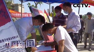 [中国新闻] 两会代表:发展职业教育 帮扶重点群体增加就业机会 | CCTV中文国际