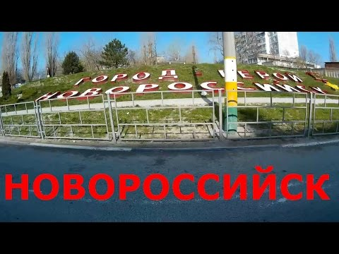 знакомства городе назарово