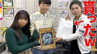 【遊戯王】女の子に1枚5万円の「青眼の白龍」あげたらとんでもないお返しをされましたwwwww