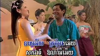 Pat Sotheary n Phoungrak ទំពាំងទូលដី