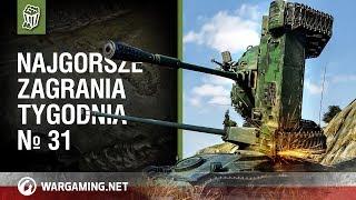 Najgorsze zagrania tygodnia №31 [World of Tanks Polska]