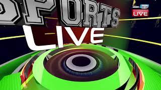 खेल जगत की बड़ी खबरें | SPORTS NEWS HEADLINES | Latest News of Sports | 22 July 2018 | #DBLIVE