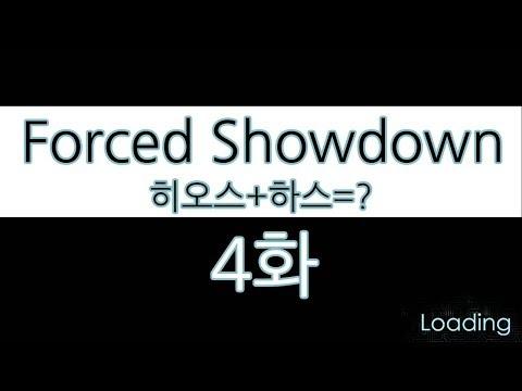 #액션 로그라이크 게임 Forced Showdown 4화   뚝배기!
