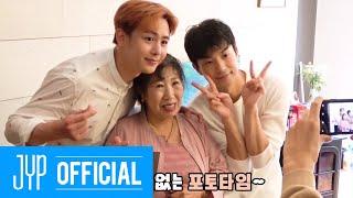 [Over 2PM(오버 2PM)] 박막례 할머니와의 스윗한 만남! 닉쿤이랑 같이 우영이네 집으로 가자♪