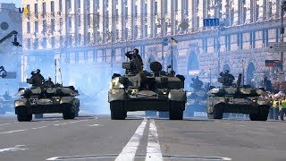 Military Parade in Kyiv Marks 27 Years of Independence