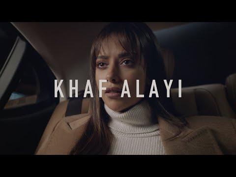 Balqees - Khaf Alayi (Official Music Video)   بلقيس - فيديو كليب
