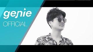 정민균 Jeong Min Gyun - ICE ICE ICE (Feat. Brand Newjiq) Official M/V
