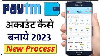 Paytm Account kaise banaye 2020 | How to create Paytm account 2020 | Paytm account kaise create kare