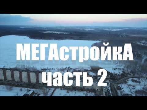 знакомства невьянск
