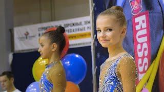 Художественная гимнастика/Метелица 2016/Парад и награждение №2