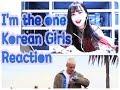 한국여자에게 i`m the one 뮤비를 보여주면?(I`m the one -Korean Girls Reaction)