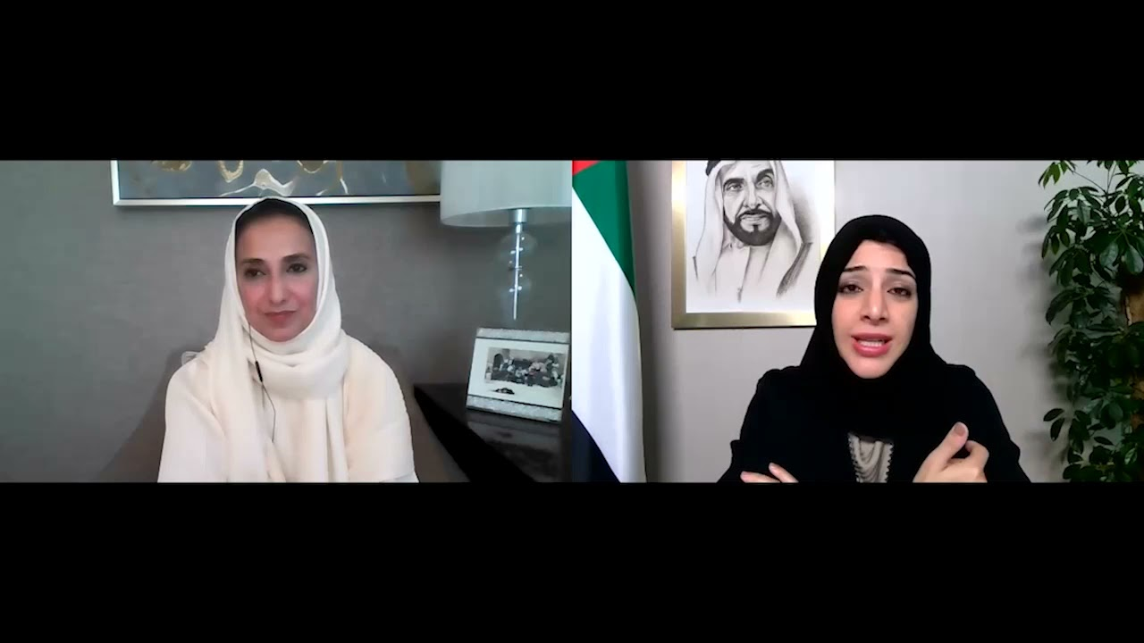 Download Leading with sustainable impact: in conversation with Her Excellency Reem Al Hashimy