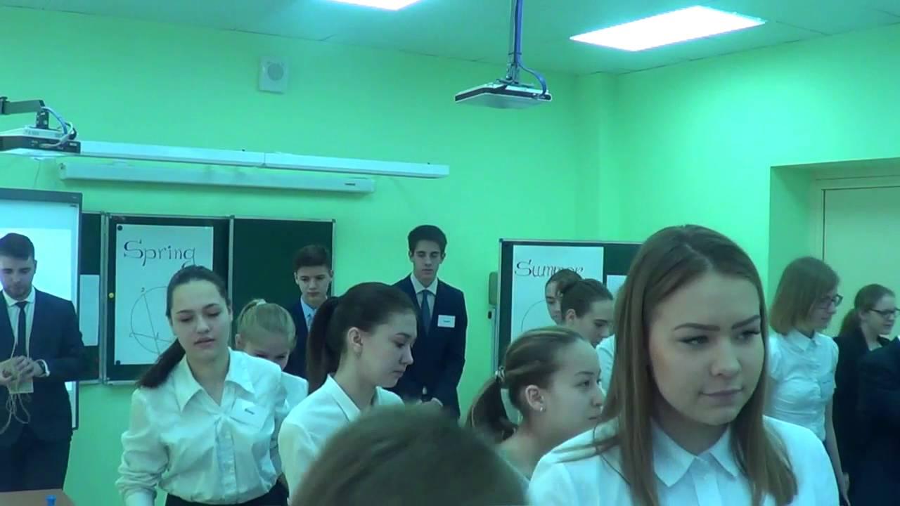 школа 92 тюмень фото