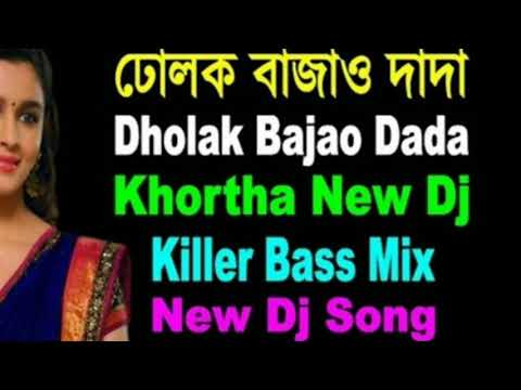 Download Main Khiladi Tu Anari Flp Flm Project Dj Shashi Style Mix