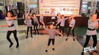 видео школа танцев для детей