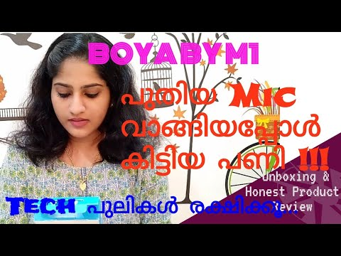 Boya By M1 Mic Unboxing And Honest Review Malayalam | My Experience | Happy Vibes By Tulasi