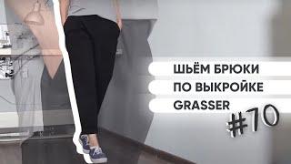 видео Женские брюки-галифе