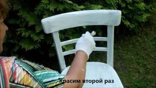 Сад Шебби шик. Старый хлам превращаем в стильную мебель. Restoration of a chair.