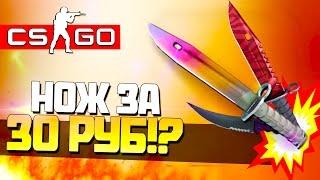 видео Случайные ножи 800р