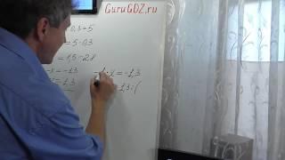 Задача номер 52 по Математике 6 класс Виленкин