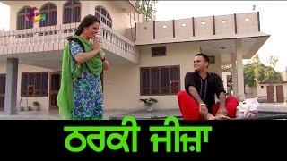 Gurchet Chitarkaar | Theeth Jawae | Tharki Jeeja | Goyal Music | Comedy