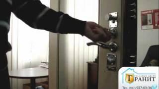 Двери Гранит - стальные, металлические двери в спб(Двери Гранит www.dverigranit.ru - двери стальные, металлические, входные в Санкт-Петербурге. Заходите на наш сайт..., 2011-05-07T10:19:34.000Z)
