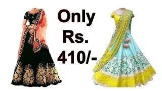 Budget Free Lehenga, Choli and Dupatta Set | Online Shopping
