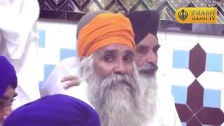 Dhadi Jatha Bhai Bhupinder Singh Ji Preet Parasmani Amritsar Wale , Pind Nariyala, Hoshiarpur   YouT