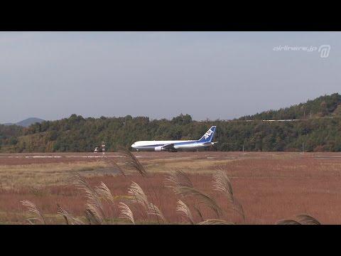 [2007 Autumn - Okayama] 岡山~秋深い空港♪
