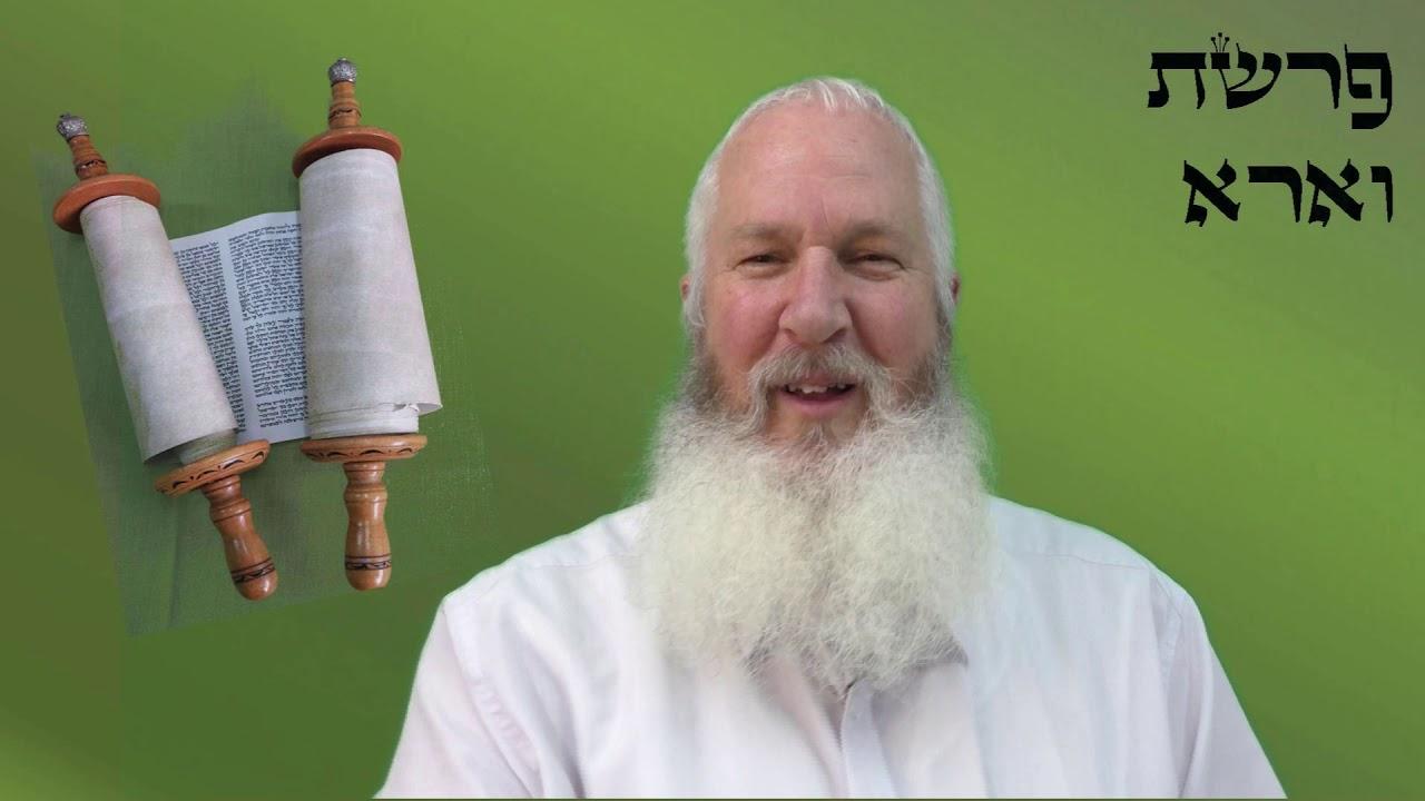 רגע של פרשה עם הרב אילן צפורי פרשת וארא