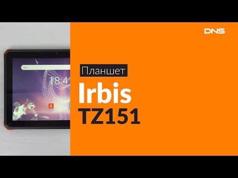 Распаковка планшета Irbis TZ151 / Unboxing  Irbis TZ151