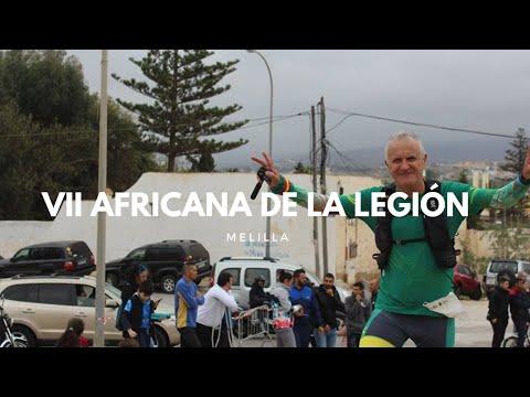 La Africana de Melilla 2019