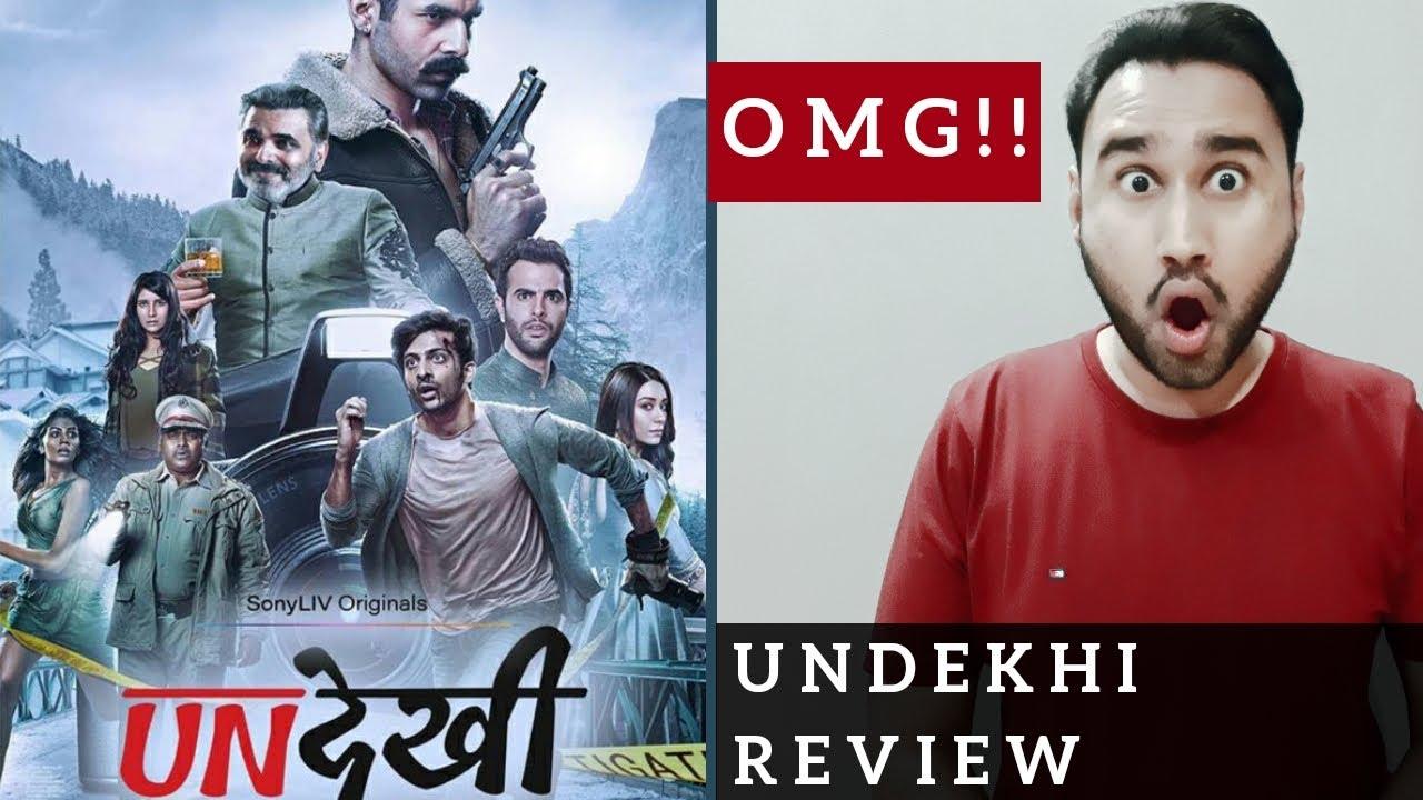 Undekhi Review | SonyLIV Original Series Undekhi | Undekhi Web Series Review | Faheem Taj