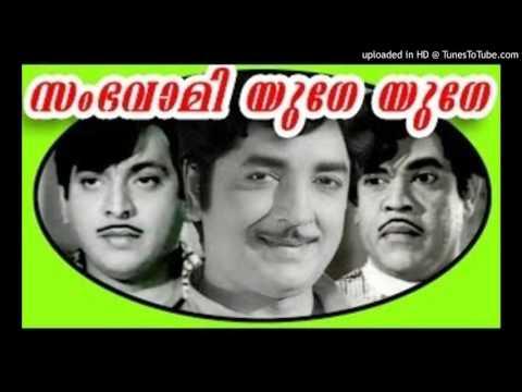 Ammayallathoru Daivamundo.....(Preetha Madhu)