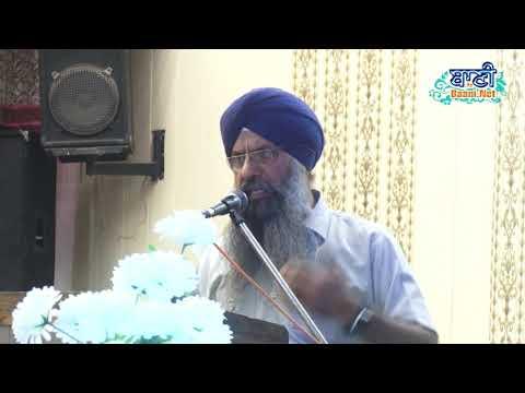 Views-About-5-Kakkars-S-Harpal-Singh-Gurbani-Parchar-Society-Jamnapar